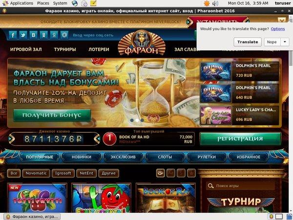 Pharaon Bet Slot Machines Free