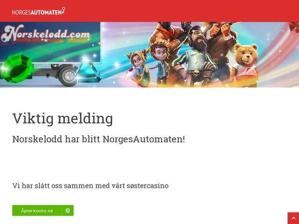 Norgesautomaten カジノ ボーナス